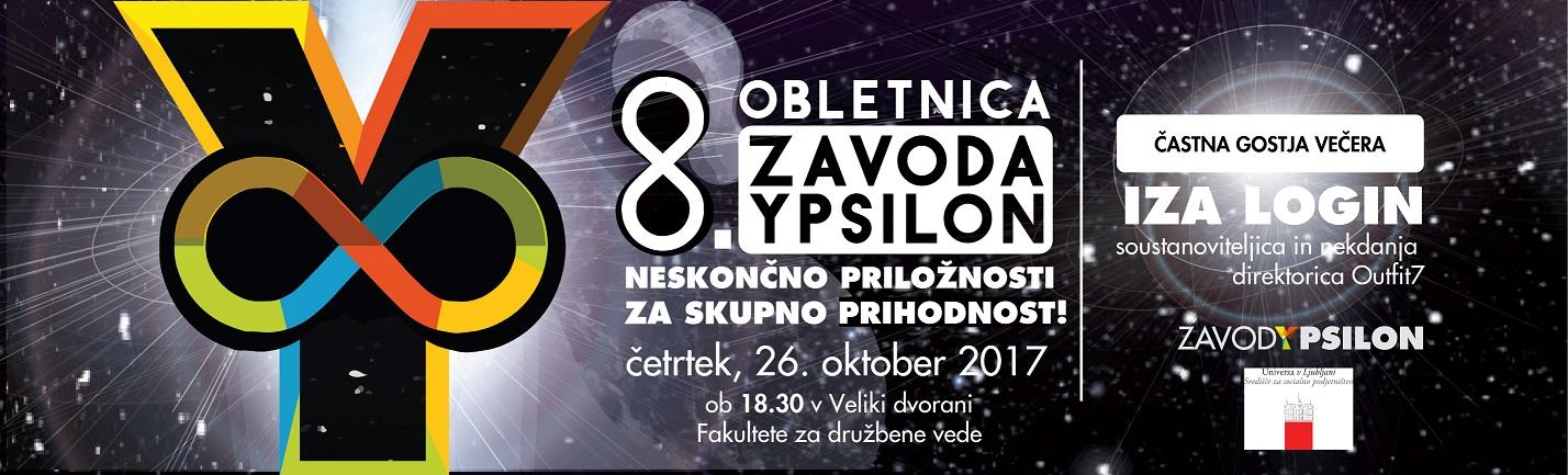 banner naslovni event logo small