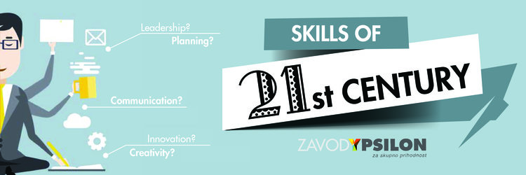 rsz 21st skills